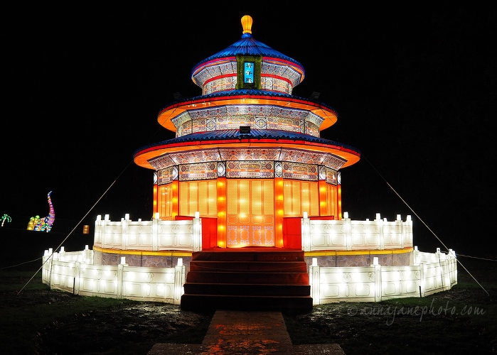 20171124-temple-of-heaven-lantern.jpg