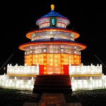 Temple of Heaven Lantern