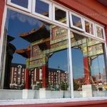 Chinese Arch Reflection - Anna Nielsson